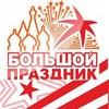 САЛЮТЫ фейерверки г. Иркутск
