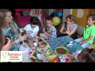 Мастер-класс для детей на ВеганФесте