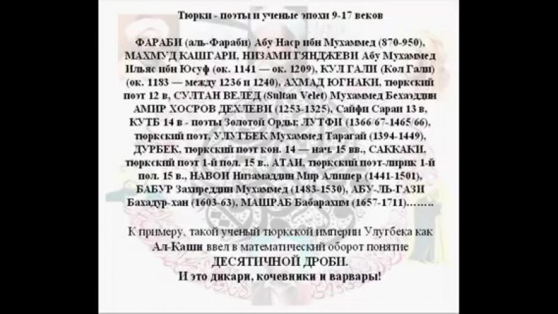 Қазақ Елі Шыңғысханды өз тарихына қайтарып алды.
