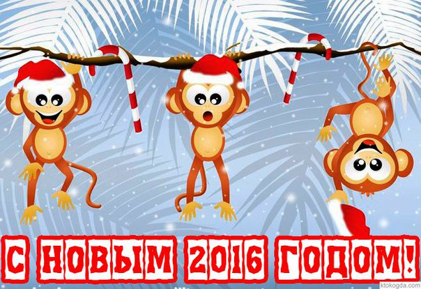 Креативные открытки с новым годом 2017