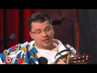 Харламов и Батрутдинов - Песня в ресторане