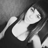 Юлия Штрак