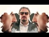 Премьера. Джиган feat. Стас Михайлов - Любовь-наркоз (ft.и)
