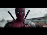 Дэдпул / Deadpool - Русский трейлер 2 (2016)