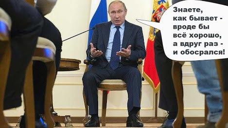 """""""Россия еще пока надеется, что она что-то получит за Надежду Савченко"""", - адвокат Новиков - Цензор.НЕТ 3816"""