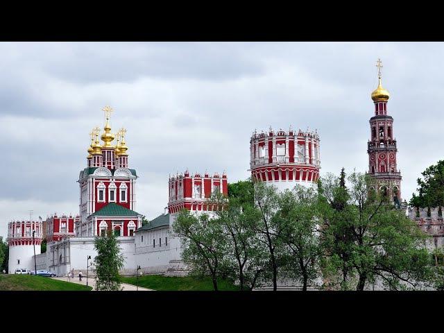 Обитель на Девичьем поле Новодевичий женский монастырь