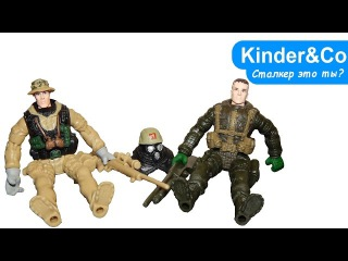 Cталкер и снайпер 2 солдатика . Обзор фигурок игрушек бойцов.