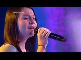 Oriana cant