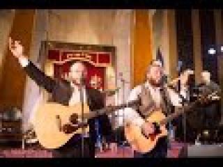 Lishuashca- Shlomo & Eitan Katz Live in New York -- לישועתך-שלמה ואיתן כ״ץ בהופעה חי&#149