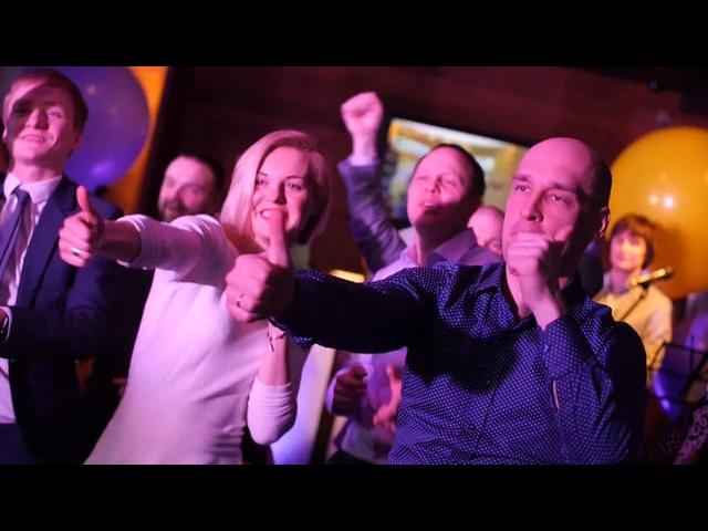 Музыкальный клип с гостями на юбилее Чумачечая Весна
