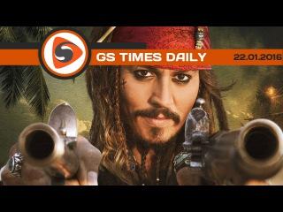 GS Times [DAILY]. «Пираты Карибского Моря», XCOM 2, Энди Серкис
