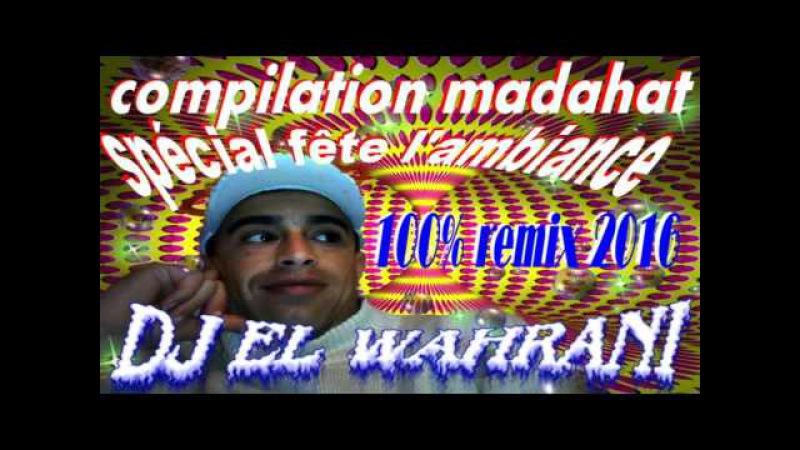 Chikhe Abdou sghir__bl3abasse 3achkat was3ida nayfat madahat 2016 dj el wahrani
