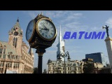 БАТУМИ -город Сказка! BATUMI - the city of fairy tale. ბათუმში.