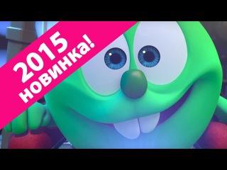 Пин-код 2015 - IQ (Коэффициент интеллекта) (Смешарики - Новые серии)