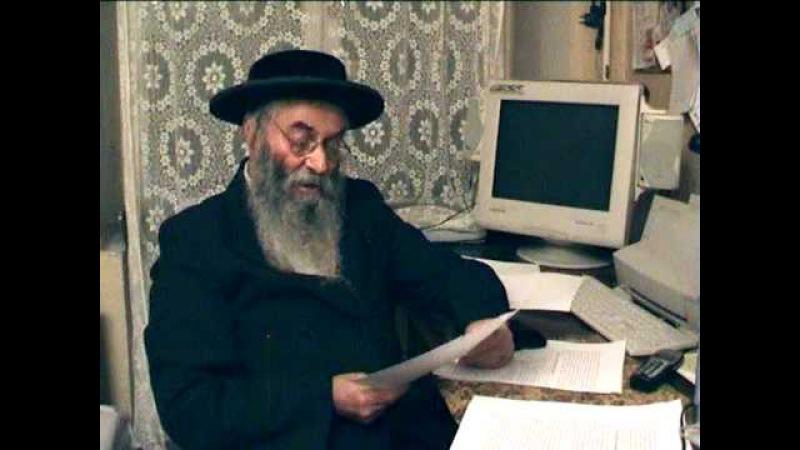 1.9. Иудаизм. ЧТО значит быть ЕВРЕЕМ. ( Текст на Сайте )