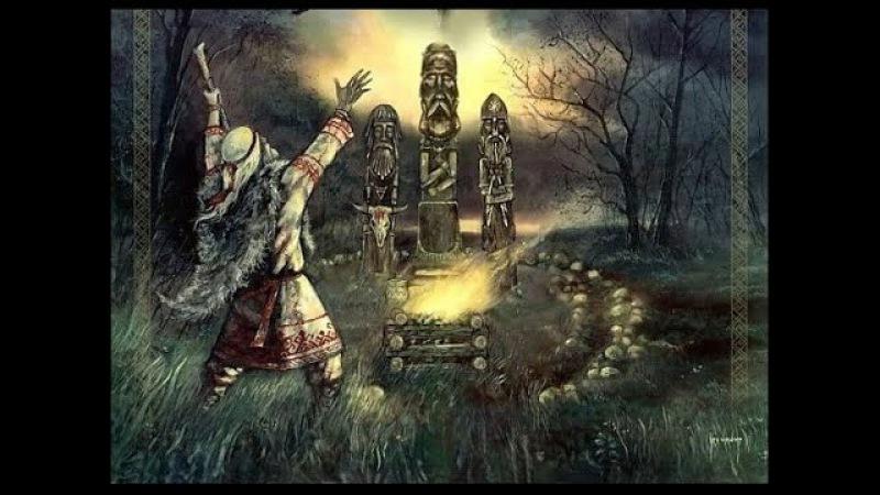 Обряд Славления древних богов (Волх ВелесоГор)