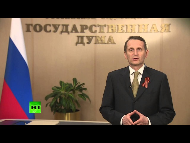 ГД РФ: На Украине нарушаются требования эксплуатации АЭС, это может привести к катастрофе!