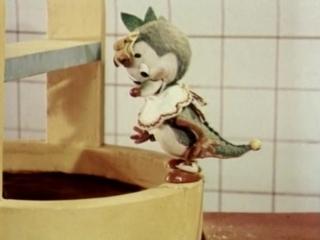 Сладкая сказка. (1970).