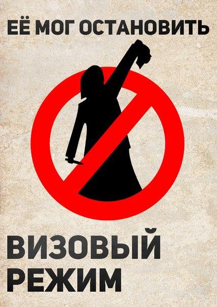 У метро «Октябрьское Поле» собрались русские националисты