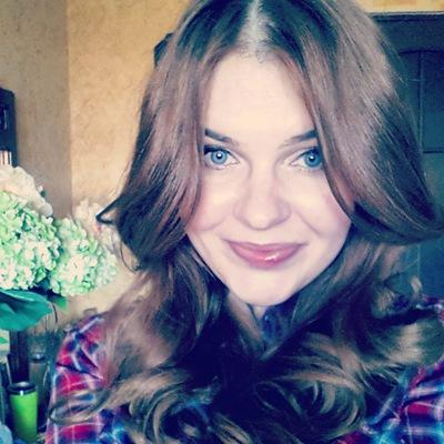 Алена Авсянская