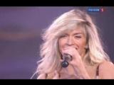 Вера Брежнева - Любовь спасет мир (Песня года 2010)