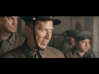 Брестская крепость ( Клип на День Победы) 9 мая S.D | Production