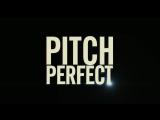 Трейлер «Идеальный голос» (нем)