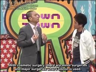 Gaki No Tsukai Free talk \ Animal Surgery (ENG SUBBED)