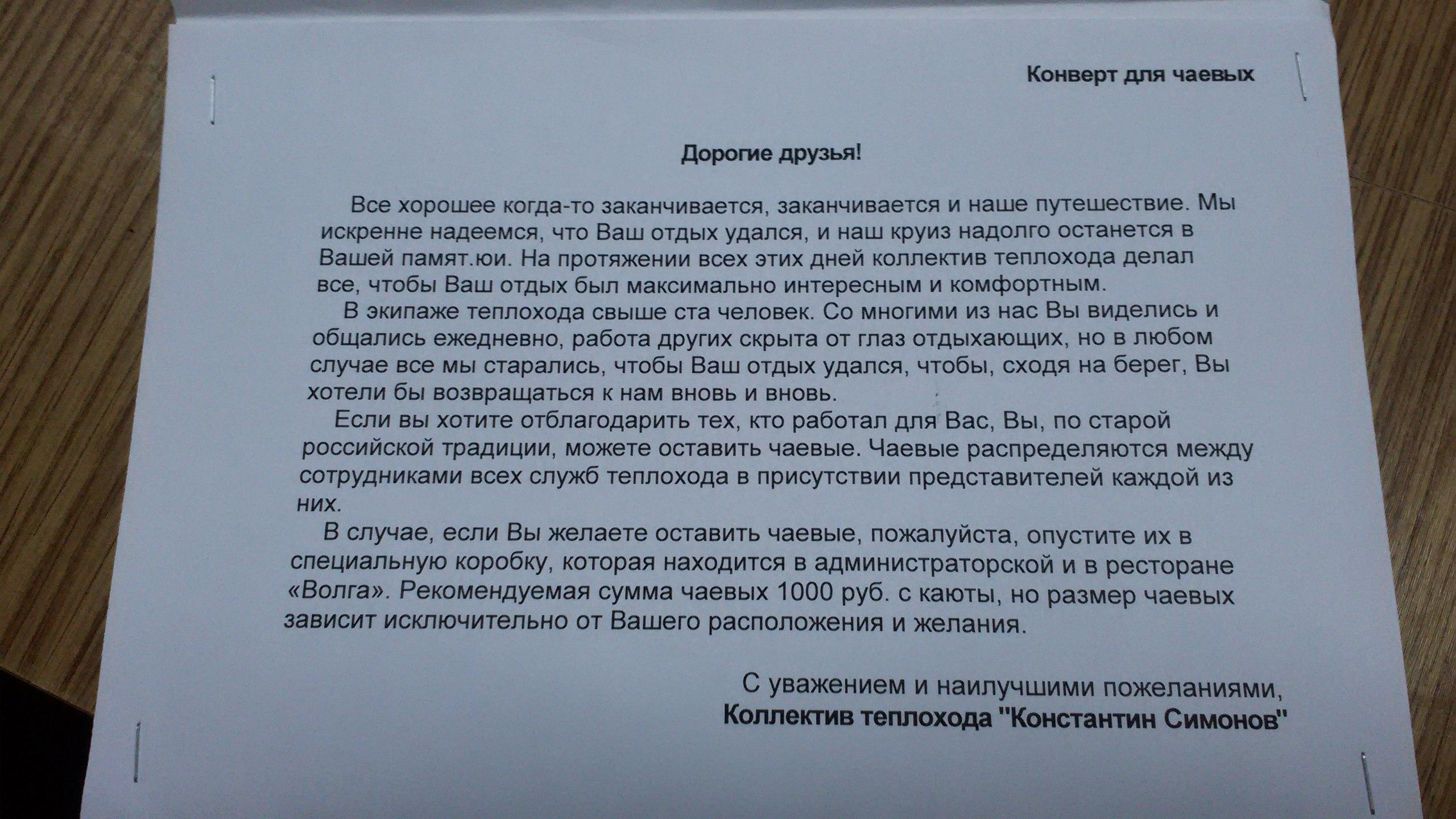 Русские девочки дают полизать парню 29 фотография