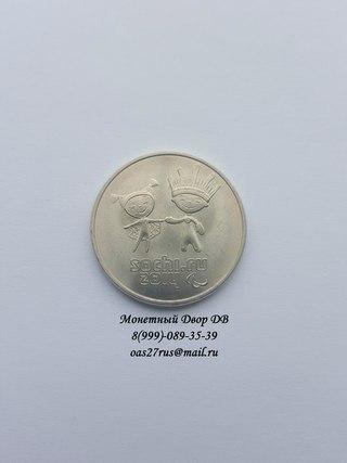 коллекция монет 70 лет победы цена