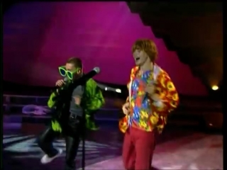 Иванушки International - Подсолнух (1996)