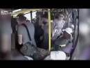 Камера сняла, как турецкая девушка избила извращенца в автобусе