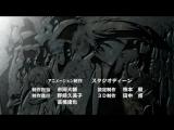 [TB-2]  Nurarihyon no Mago/ Внук Нурарихёна 23 серия (озвучка)
