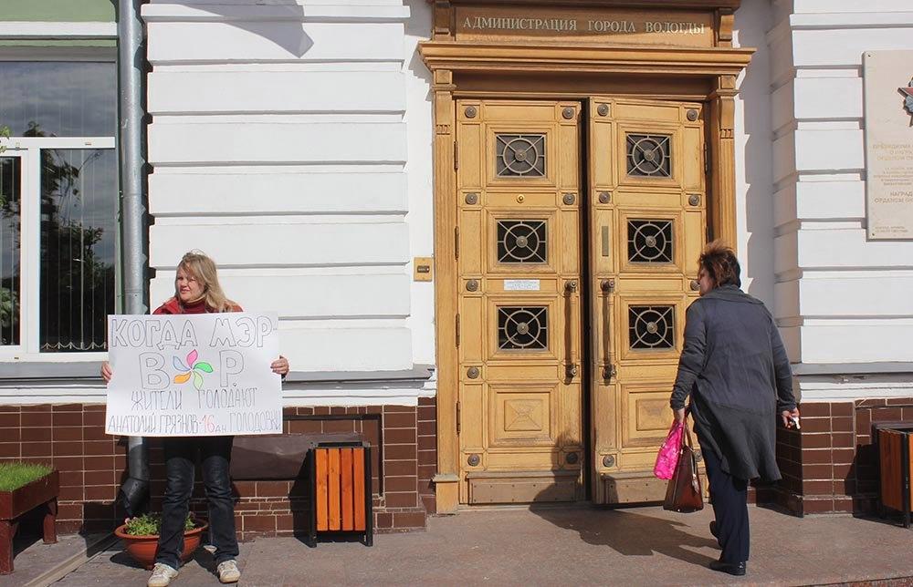 16-й день голодовки Анатолия Грязнова за парк
