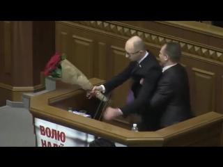 Прикол- Яценюка под тестикулы, держи цветы и давай до свидания