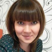 Natallia Stankevich
