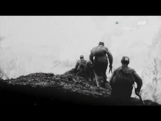 Дневники великой войны. 3 часть (2014)