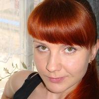 Катя Левушкина