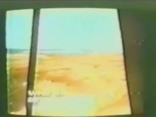 Высадка на Марс 1962 год, совместный проект СССР и США
