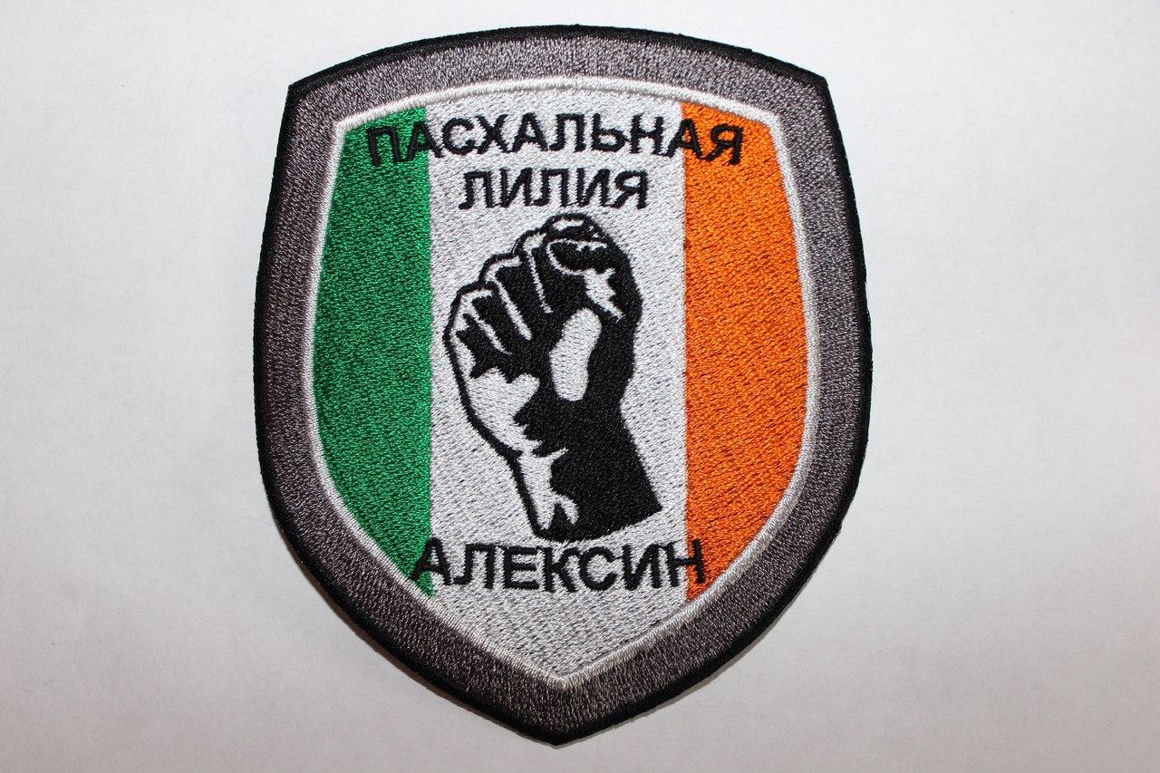 Страйкбольная команда Пасхальная Лилия