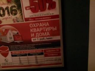 Лифт ЩЛЗ (2008 г.в.), (г. Красногорск), V=1 м/с, Q=400 кг (3)