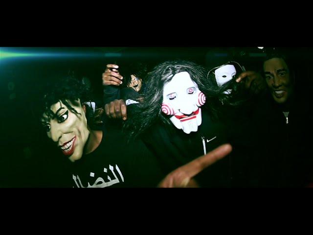 Sneakbo - Don't Panic (feat. M Dargg, Big Grizz S Wavey)