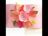Открытка на 8 марта. Как сделать объемную открытку на 8 марта.