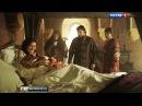 Киноэпопея София : москвичи смогут воочию увидеть реквизит из исторической саги