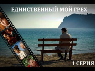 Фильм нереально 2015 смотреть онлайн