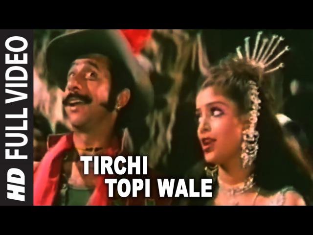 Tirchi Topi Wale Full HD Song   Tridev   Naseeruddin Shah, Sonam