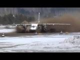 UTAir-Aviation Ан-24 взлетает с раскисшей полосы An-24 flies