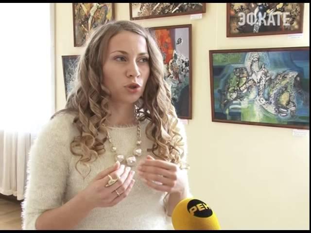 Художница Евгения Романова впервые представила Сочи свои работы. Новости 24 Сочи...
