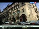 Облюбование Москвы В поисках Тверской Репортаж Р Рахматуллина