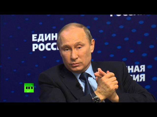 Путин: Россия будет идти по пути расширения присутствия в Арктике